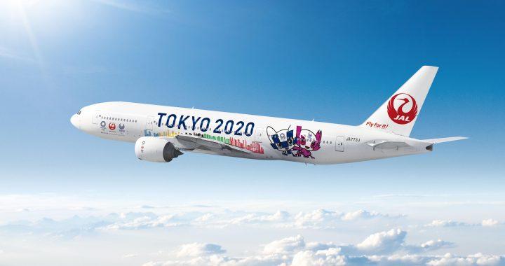 UWAGA! Linia lotnicza rozda turystom 50 tys. DARMOWYCH biletów!